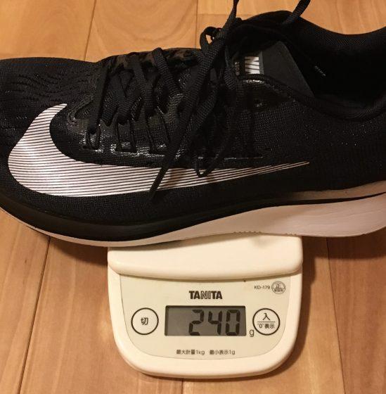 ナイキ【初代】ズームフライの左足の重さの写真