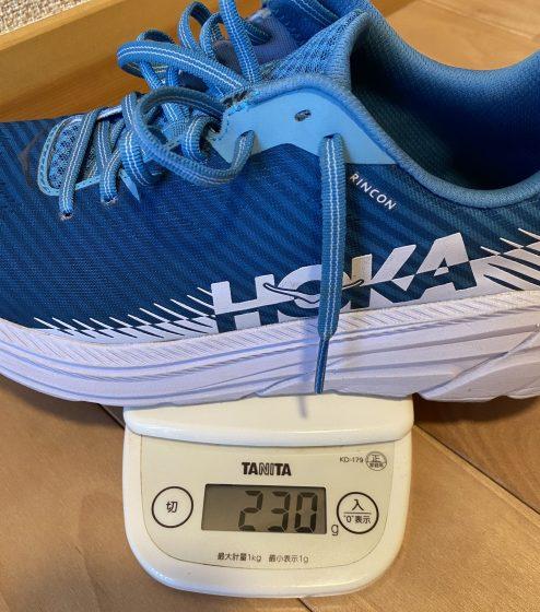 ホカオネオネ『リンコン2』の重さを測定しています